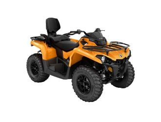 Can-Am Outlander MAX DPS 570 '19